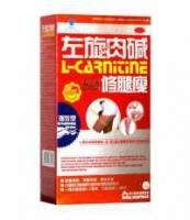 L-карнитин для похудения бедер и ног