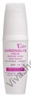 SVR Chronolys Healthy Glow Cream Хронолис Крем от первых морщин Приятное сияние SPF 15 30 мл