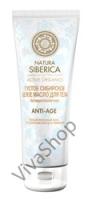 Natura Siberica Натура Сиберика Антицеллюлитное густое сибирское белое масло для тела Anti Age на основе 8-ми натуральных сибирс