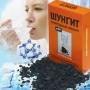 Шунгит природный фильтр активатор воды 150г