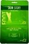 Skin Story: Маски-салфетки для ног