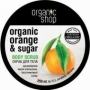 Скраб для тела сицилийский апельсин 250мл
